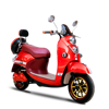 Cheap 800W 48V electric vespa electric moped scooter electric mobility motorcycle for sale