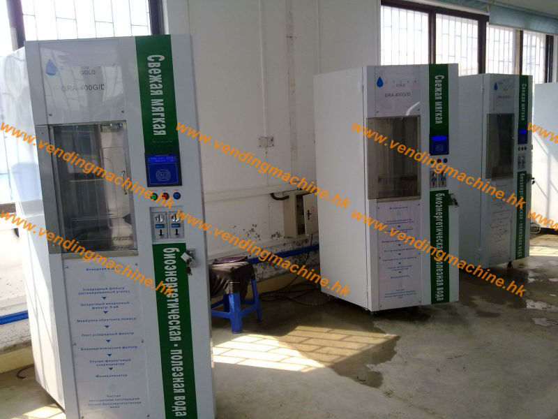 Gallon Water Vending Machines with MDB give changer