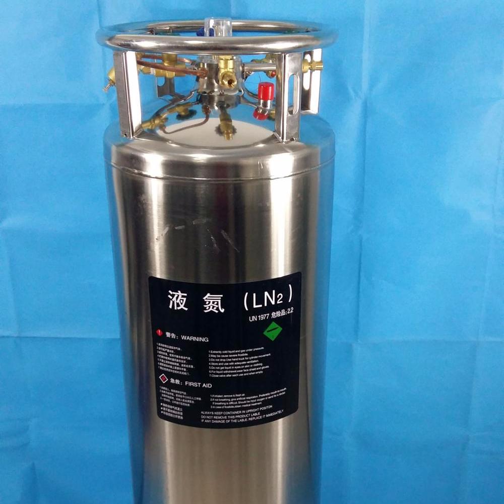 Pressure Vessel Heated Tank, Pressure Vessel Heated Tank Suppliers ...