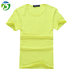 Printed Promotional T-Shirt Fluorescent Yellow T-Shirt Sport