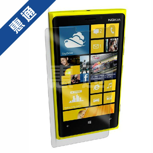 Screen protector for Nokia 925.Factory price!OEM&ODM