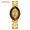 /product-detail/charming-baosaili-lady-watch-oval-dial-luxury-women-wrist-watch-stainless-steel-mesh-alloy-back-case-vogue-women-watch-60721047570.html