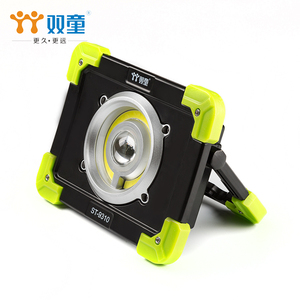 20W 3.7V High Power led Fixtures 200m Waterproof Work Lighting Outdoor Portable Rechargeable Led Flood Light