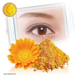 Protecting Eyesight Eye Supplements High Quality Lutein Eyes Care lutein powder