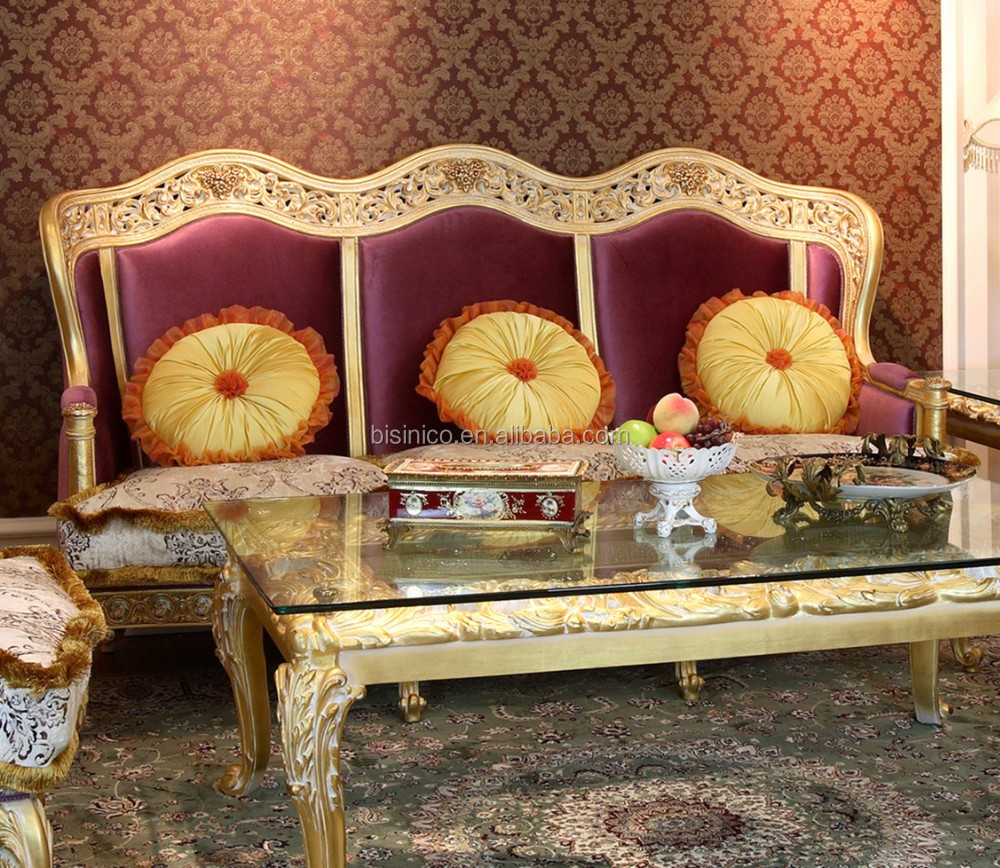 Bisini French Living Room Gold Plated Wood Carving Purple