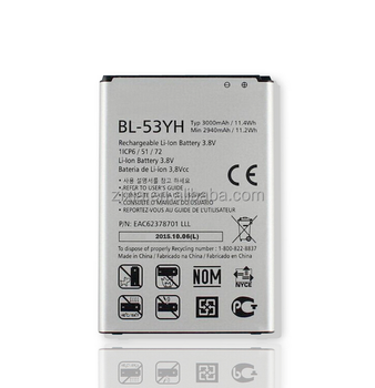 Lg Optimus Battery Wholesale, Purchase, Price - Alibaba Sourcing
