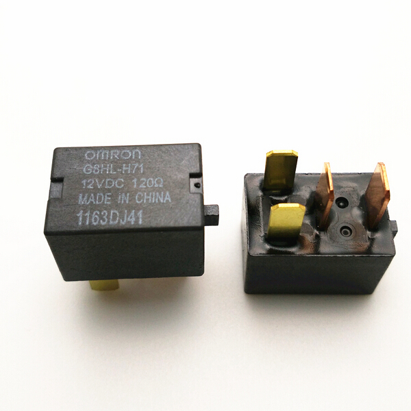 New And Original Omron Relay G8hl H71 12vdc