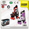 industrial roller skates PVC 4 wheel adjustable quad skate for growing kids,Adjustable Youth Quad double row skate