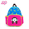 The most Popular, lovely, stylish kid backpack bag,child school bag