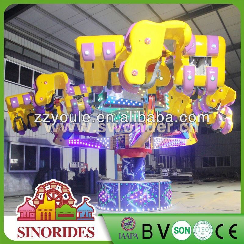 Electric amusement park Family rides equipment Energy Claw ride