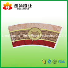 double side pe coated printed paper cup fan for hot tea