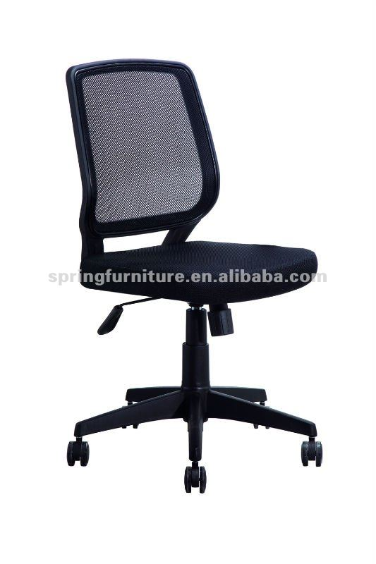 Modern Simple Office Chair No Arms Plastic Chairs Swivel Product On Alibaba
