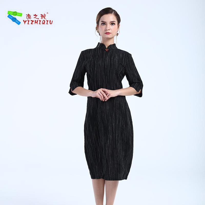 YIZHIQIU Chinese Traditional Long Cheongsam Dress