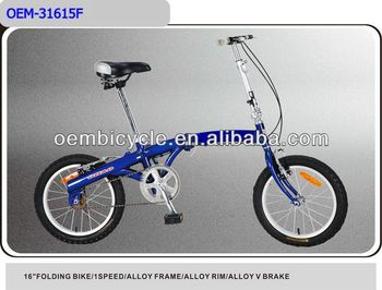 16 inch single speed alloy frame and brake folding bike