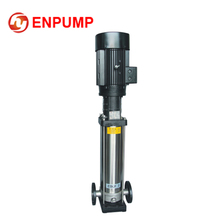 New product high pressure centrifugal water pump