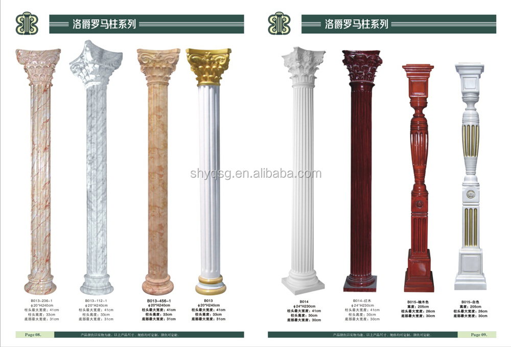 Customized wedding decoration pillars plastic fiberglass roman customized wedding decoration pillars plastic fiberglass roman column junglespirit Choice Image