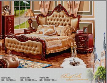 Rococo Bed Kopen : Een bed kopen met stijl linemobilefan