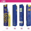 High Quality Chinese Herbal Long Time Sex Lubricant Delay Spray For Men and Women Man Delay Spray Premature Ejaculation