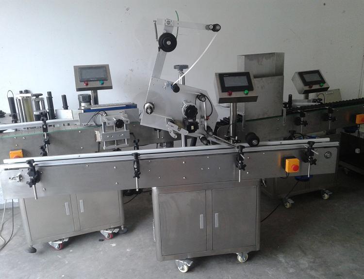 woven label making machine