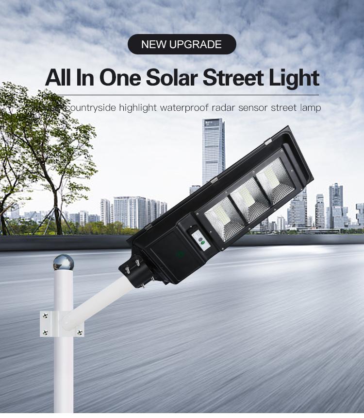 新デザイン ip65 屋外防水 40 ワット 60 ワットオールインワンの統合ソーラー led 街路灯
