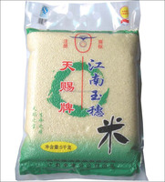 Food safety custom rice / bean / fruit / vegetable plastic printing nylon vacuum seal bag with tear notch