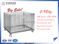 Free sample stackable galvanized wire mesh container
