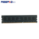 2018 best selling products ram ddr3 8gb ddr3 ram 1600mhz 4gb