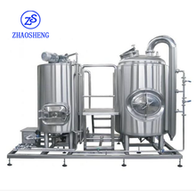 High quality micro brewery 300 l craft beer producing equipment
