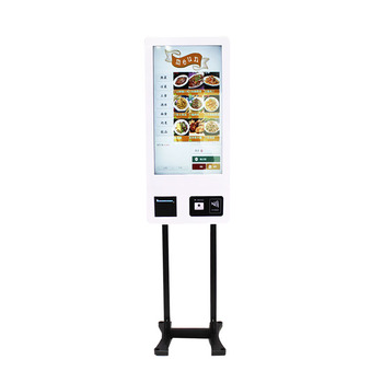 "Touch screen 32"" lcd order kiosk machine self-service floor standing"