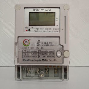 China Three Energy Meter, China Three Energy Meter Manufacturers and