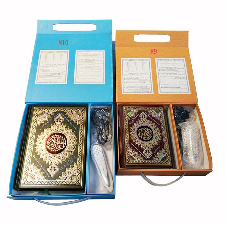 nieuwe aankomst gratis downloaden heilige pocket quran speler met 4gb/8gb/16gb geheugen met sonix oid code quran boek