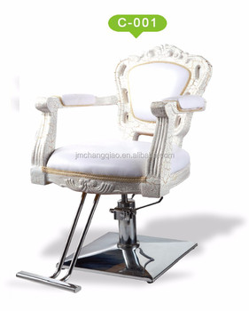 2017hot sale comfortable barber chair/fashionable styling salon chairs/salon furniture C-003