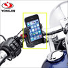 Universal Motorcycle Handlebar Mount Kit -Universal Smartphone and GPS Gripper