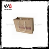Hot selling craft paper shopping bag with CE certificate
