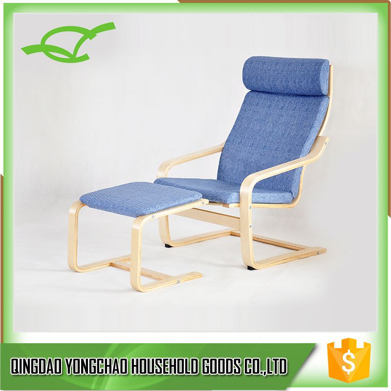 High Quality Low Price Furniture Bentwood Relaxing Rest