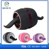 High Quality Popular Wholesale Custom Ab Roller, Ab Wheel
