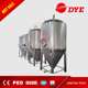 Red Copper Brewhouse Mini used home Beer brewery equipment for sale