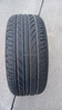 High quality white wall car tires slice