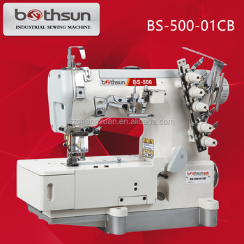 PEGASUS MODEL BS-500-01CB HIGH-SPEED FLAT-BED INTERLOCK INDUSTRIAL SEWING MACHINE FOR COVER SEWING