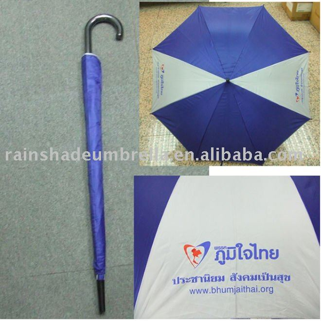 2colors fabric metal shaft and tops promotion rain umbrella