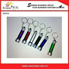 Various Types Of Attractive Laser Key Chain