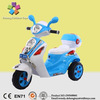 Hot sales new design electric power kids pedal motorcycle