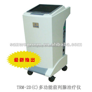 Multi-function Prostate Treatment Instrument/TRM-2DC Prostate Treatment Apparatus/Prostate Treatment Machine