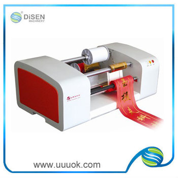 print ribbon machine