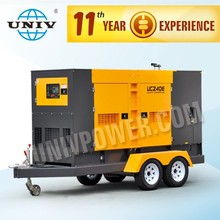 Hot sale Portable trailer silent type diesel generator 20kw/25kva