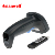 Factory price long rang 1d code wireless laser barcode scanner with memory