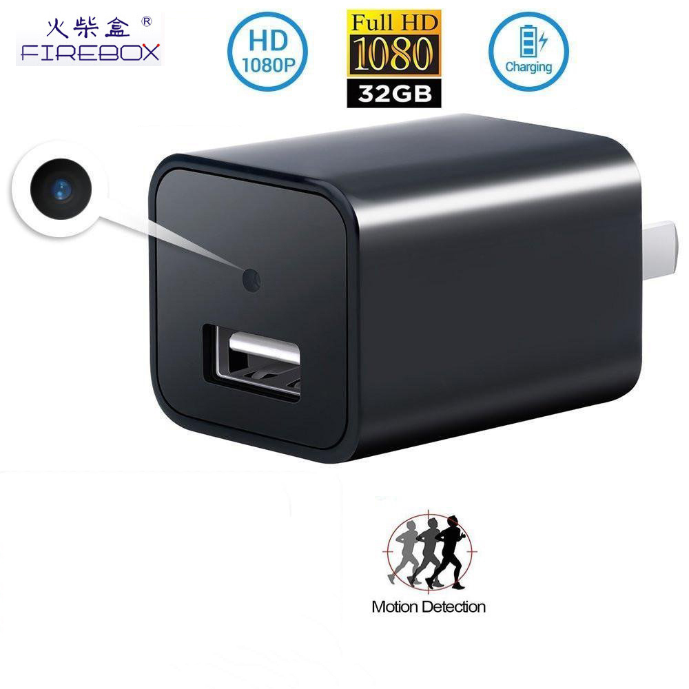 2017 hot sell Amazon EU US high tech 32g hd 1080p no hole digital video adapter plug mini usb wall charger spy hidden camera