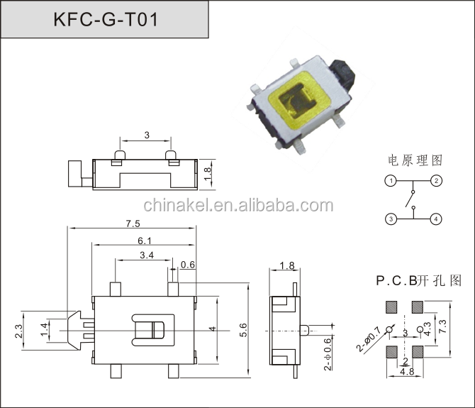 kinds of tact switches with short delivery time