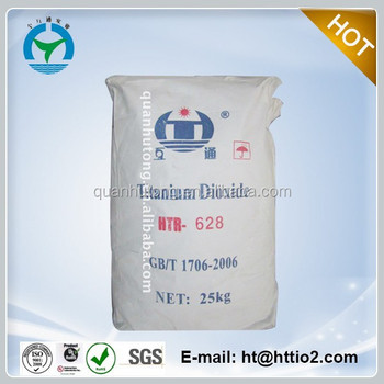 Titanium Dioxide Rutile Grade Tio2 R900 - Buy Tio2 R900,Tio2 Price,Titanium  Dioxide Price Product on Alibaba com