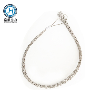 Flexible Eye Wire Rope Heavy Loads Cable Pulling Grips - Buy Cable ...